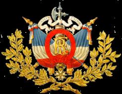 776px-francecoatofarms1898-2